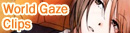 World Gaze Clips