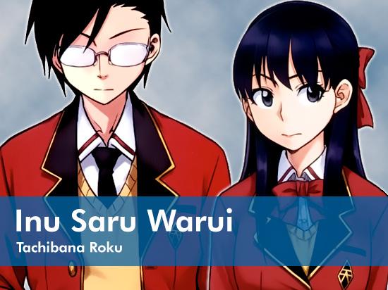 Inu Saru Warui
