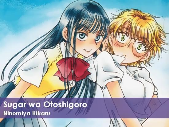 Sugar wa Otoshigoro
